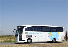 Alaşehir Sarıkız Turizm