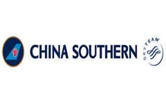 China Southern Hava Yolları