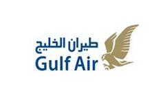 Gulf Air Bahrain