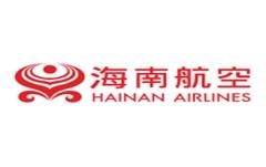 Hainan Hava Yolları