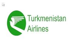 Türkmenistan Hava Yolları